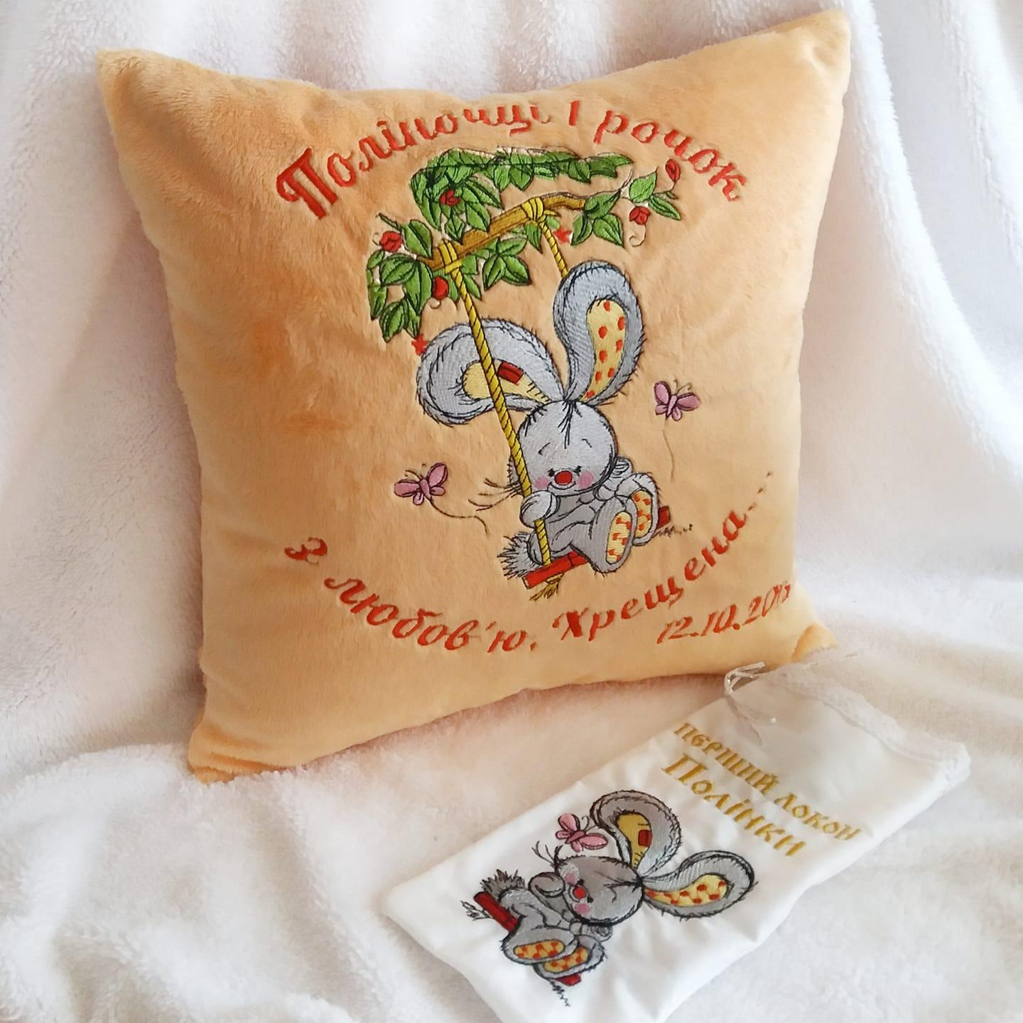 Embroidered set with Funny bunny designs