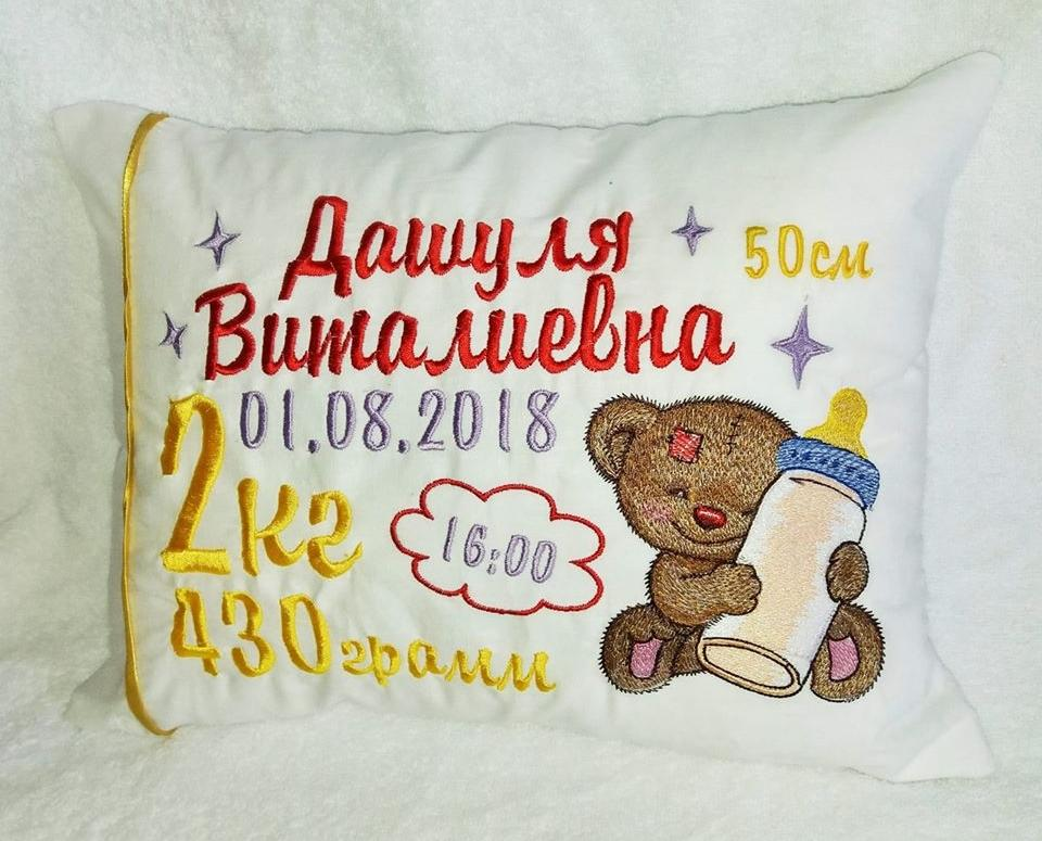 Embroidered cushion with Teddy and bottle design