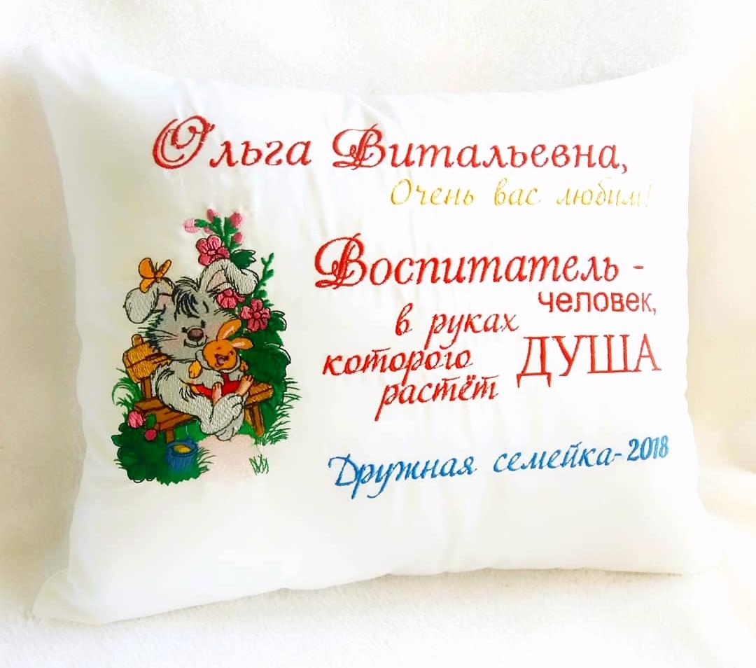 Embroidered cushion with funny bunny design