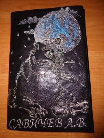 Wild panther on the cover machine embroidery design