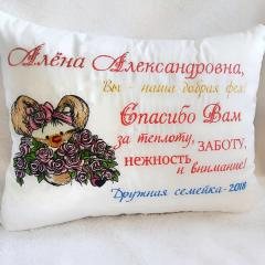 Embroidered cushion with Funny rabbit design