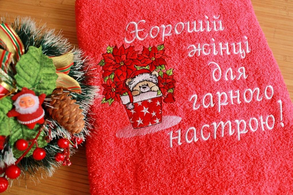 Christmas machine embroidery designs on terry towel