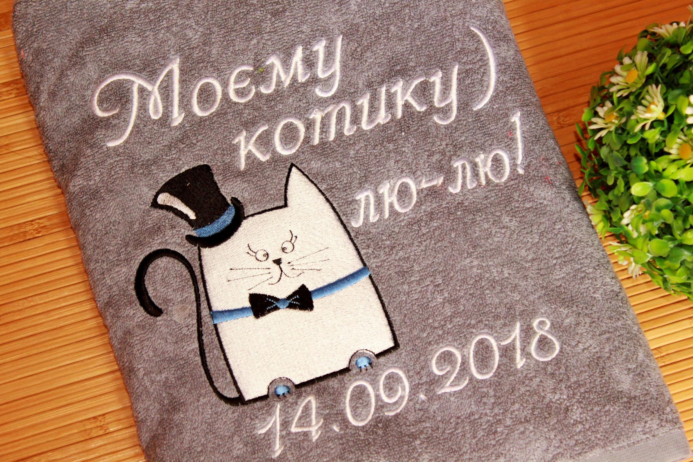 Embroidered towel with Square cat design