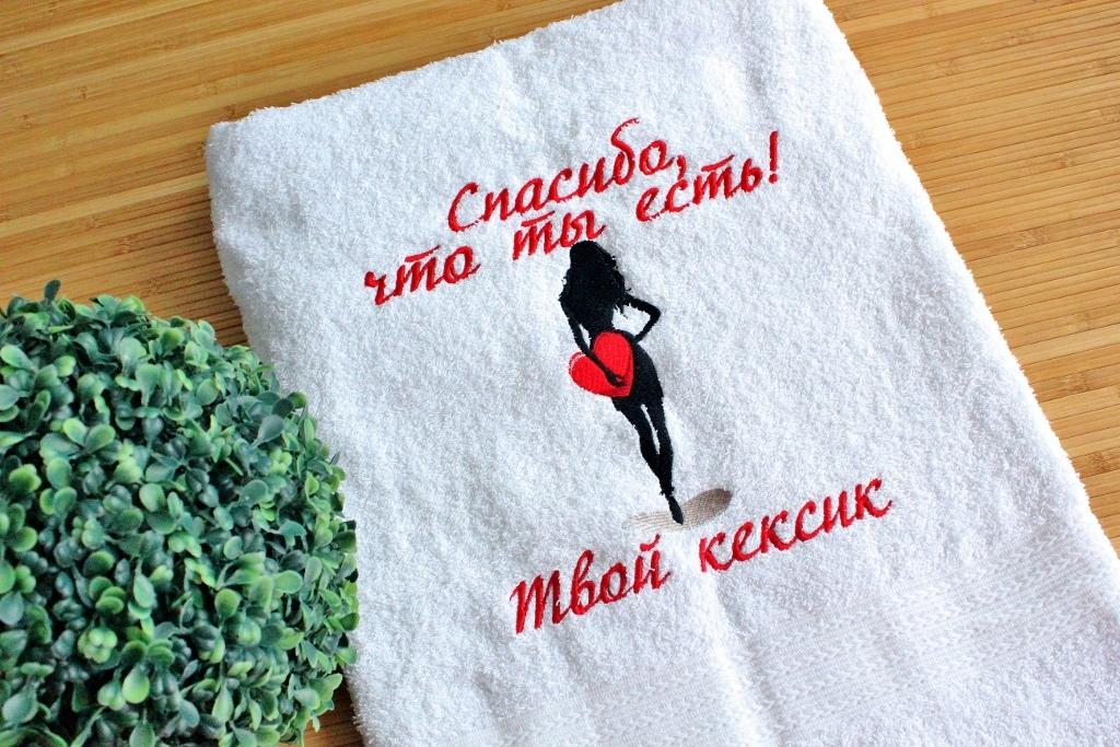 Embroidered towel with Love silhouette design