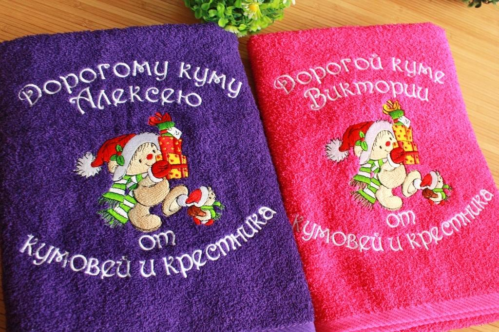 Set of two Christmas embroidered towels