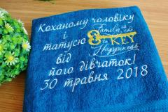 Embroidered towel with Key family design