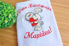 Embroidered towel with Bunny and heart design