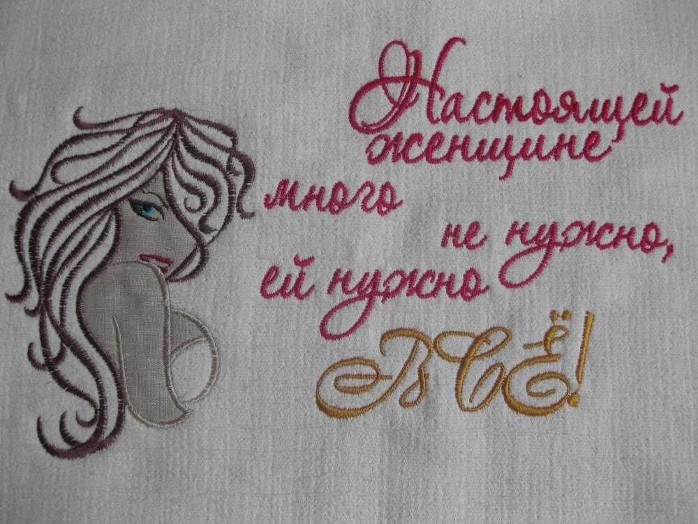 Beautiful girl embroidery design