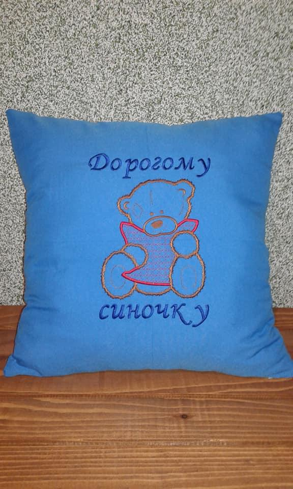 Embroidered cushion with Cute bear design