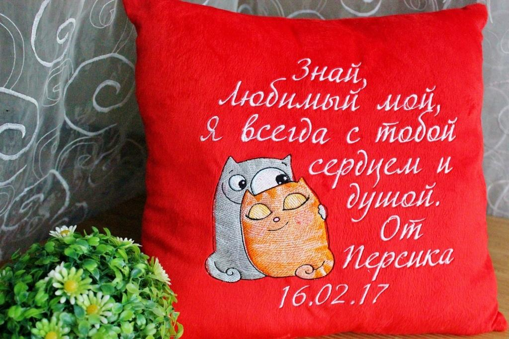 Embroidered cushion with Two cats design