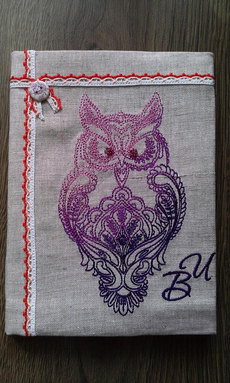 Embroidered kitchen napkin with Owl design