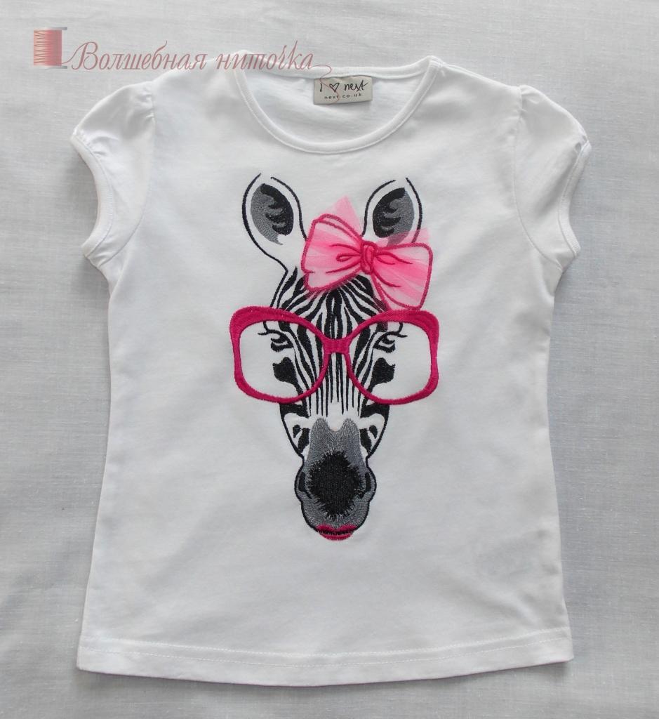 T-shirt with Zebra free machine embroidery design