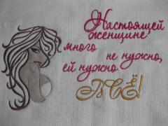 Beautiful girl embroidery design