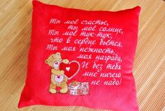 Embroidered cushion with Bear and heart design
