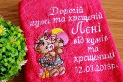 Embroidered towel with Bear and ice cream design