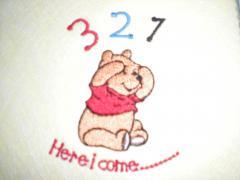 Winnie Pooh numerate machine embroidery design