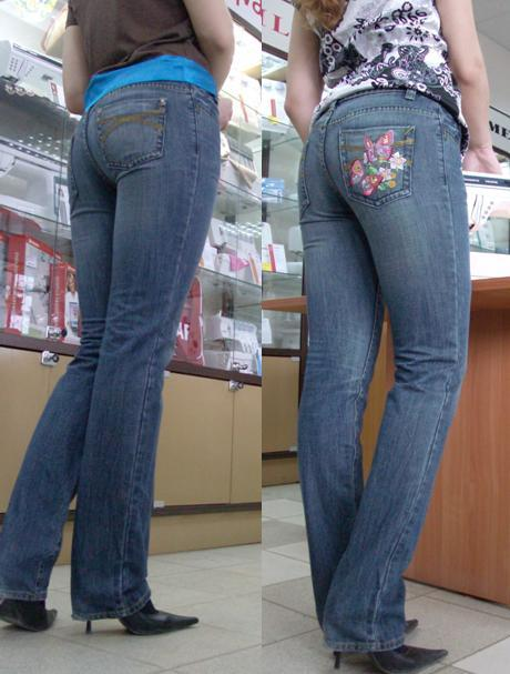 jeans-pocket-with-machine-embroidery.JPG