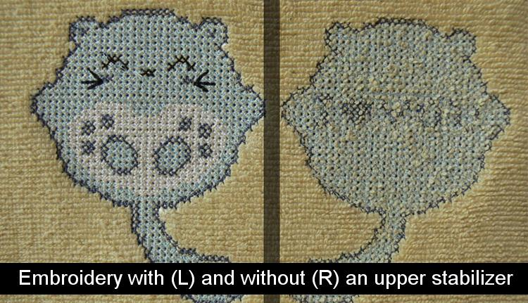 Cross stitch on terry cloth with and without stabilizer
