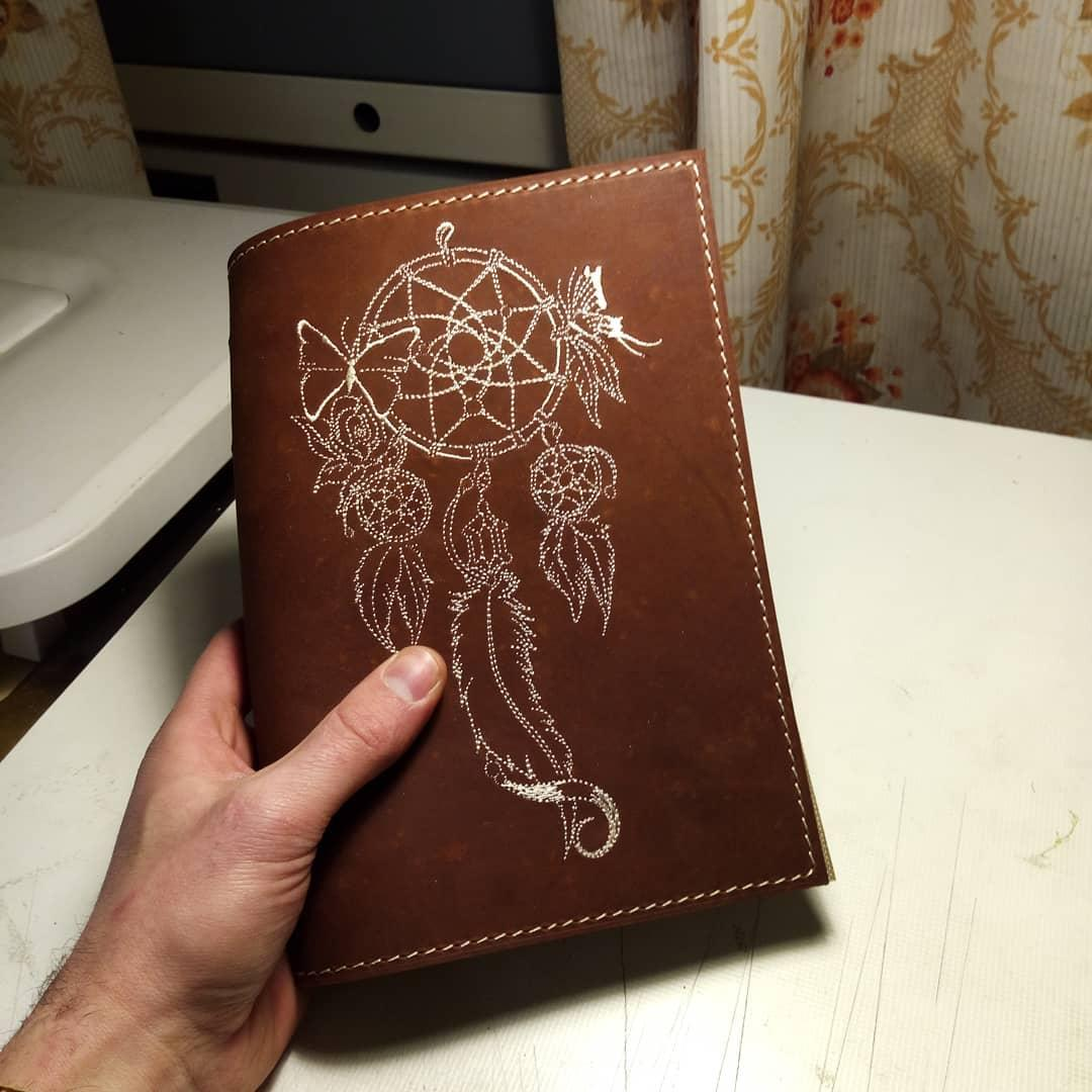 Embroidered cover with Dreamcatcher Design