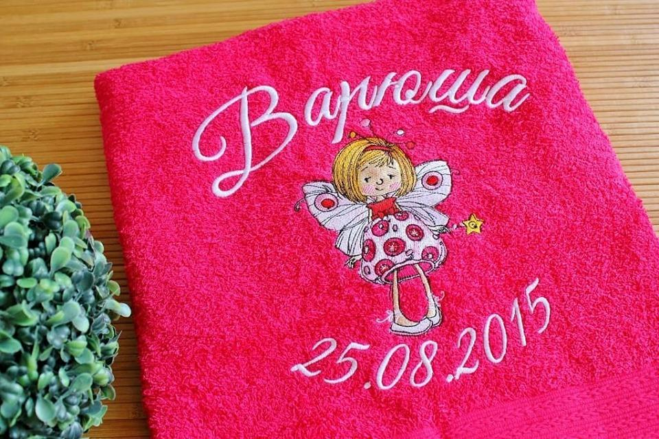 Embroidered towel with Little fairy Design