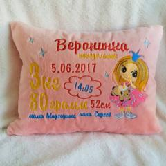 Embroidered cushion with Little princess design