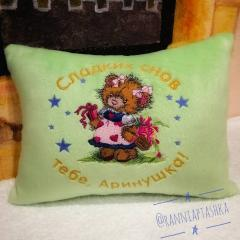 Embroidered cushion with Teddy bear girl design