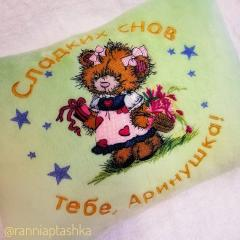 Embroidered cushion with Teddy bear girl with flowers design