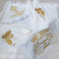 Embroidered set with Talking to God design