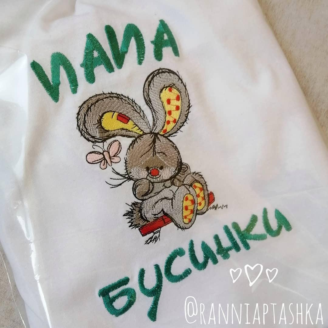 Embroidered t-shirt with Bunny design