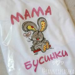 Embroidered woman's t-shirt with Bunny design