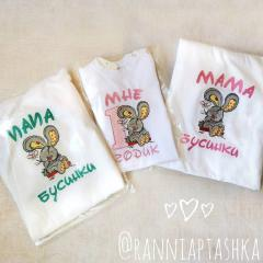 Set of embroidered t-shirts with Bunny design