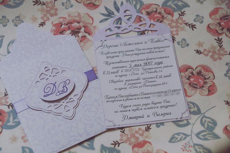 Wedding invitation with text