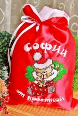 Embroidered Christmas bag with Teddy bear