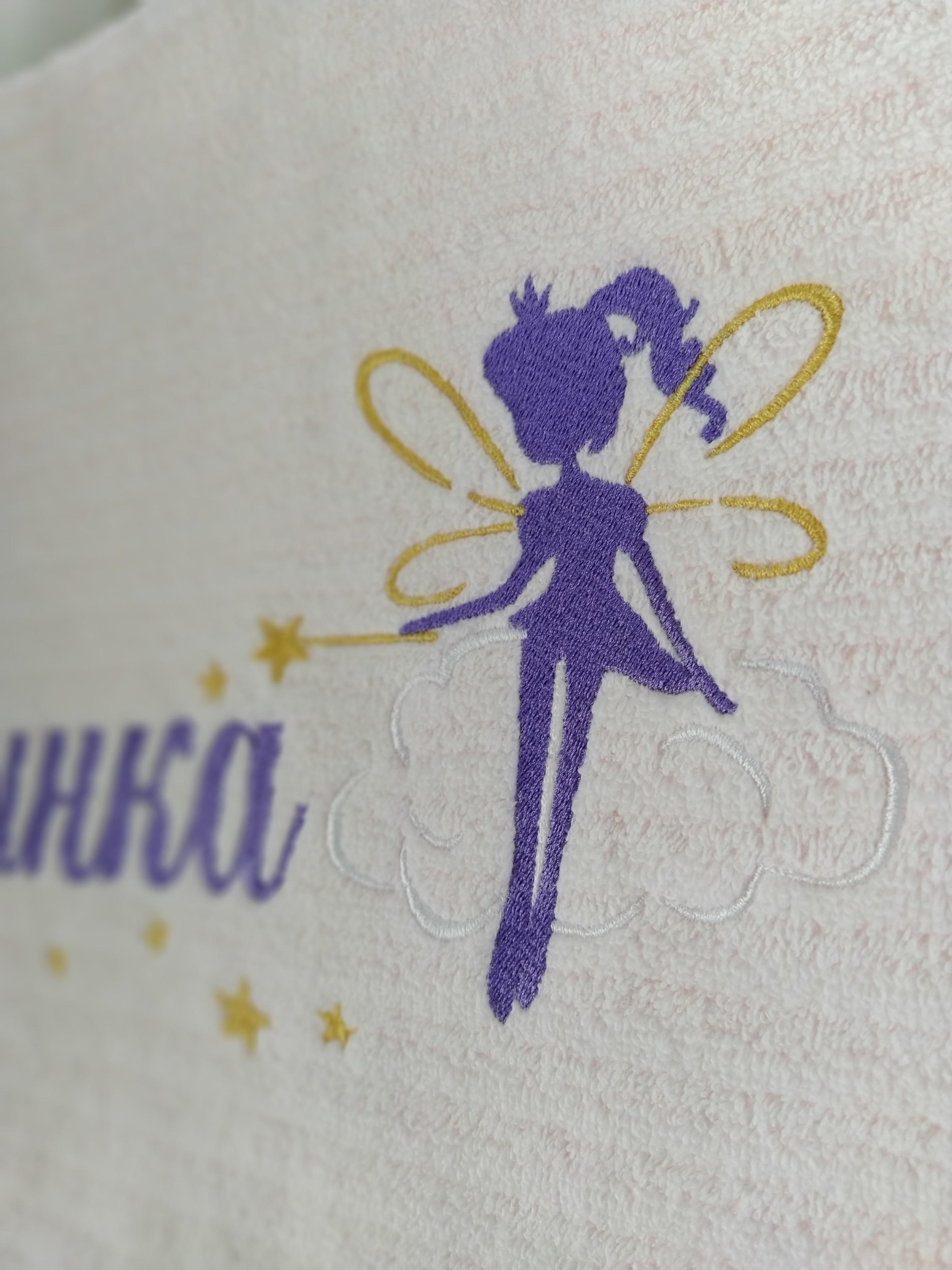 Little fairy silhouette embroidery design