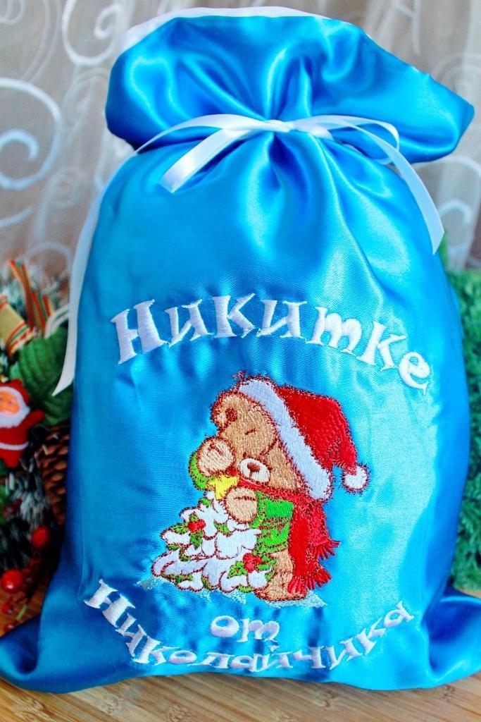 Embroidered Christmas bag with Teddy bear design
