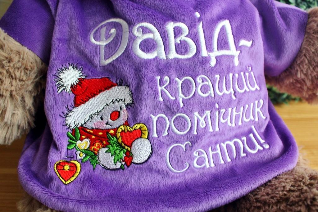 Embroidered clothing with Funny snowman design