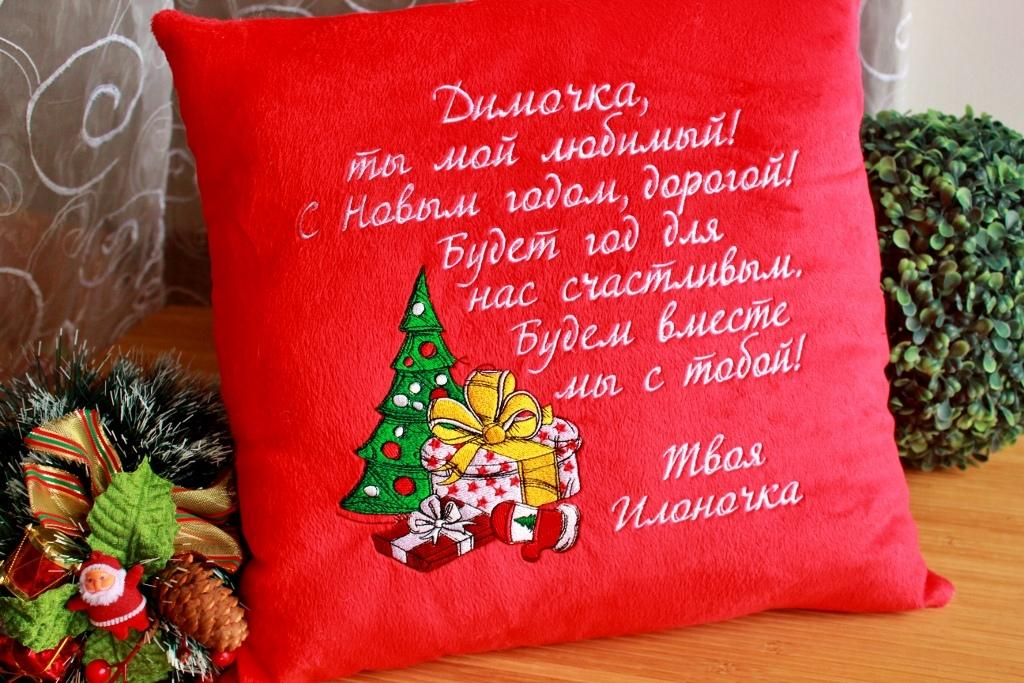 Embroidered cushion with Christmas tree design