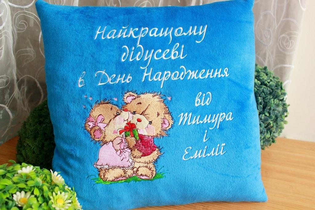 Embroidered cushion with Two Teddy bears design