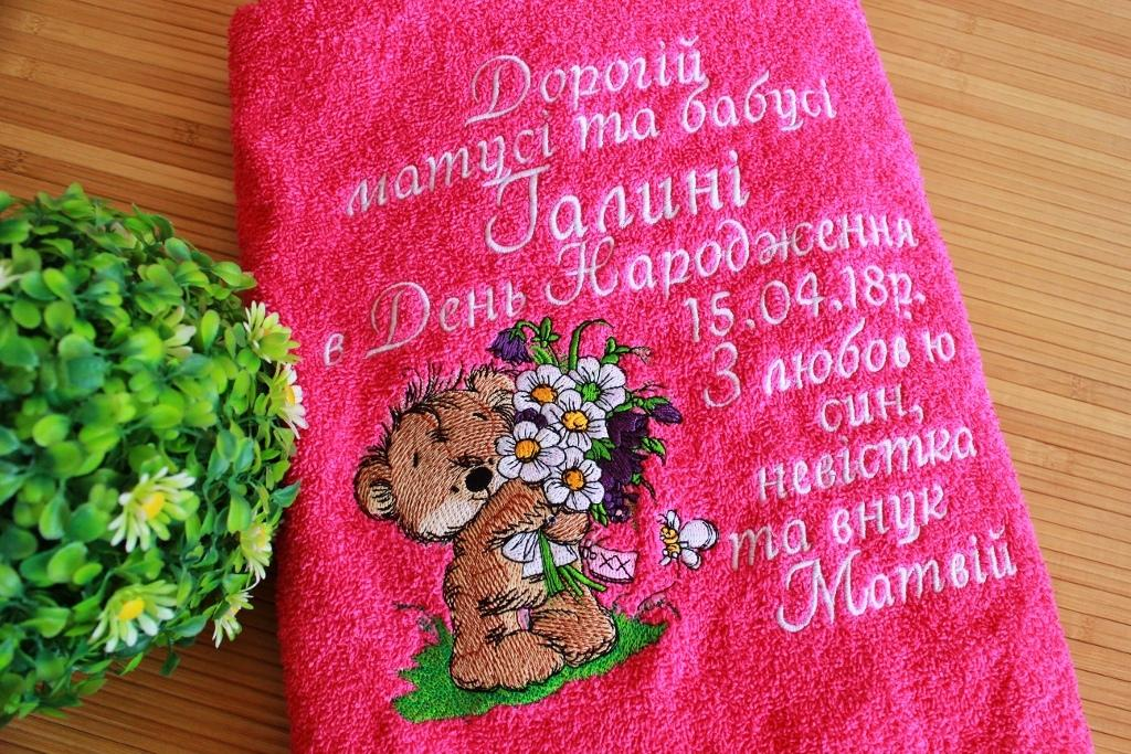 Embroidered towel with Bear with bouquet design