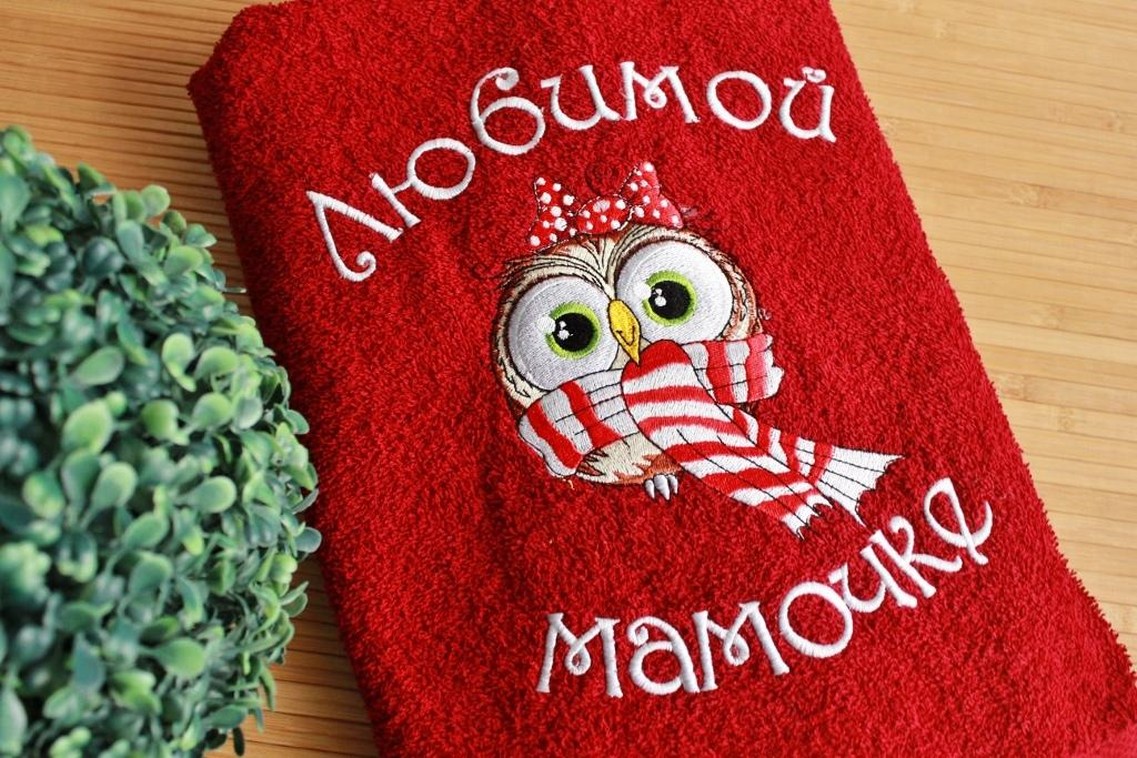 Embroidered towel with Owl with big eyes design