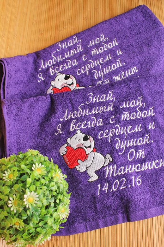 Embroiered towels with Bear with heart design